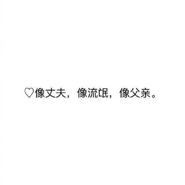 荷香禅语什么意思 佛学大师的句子 第五张