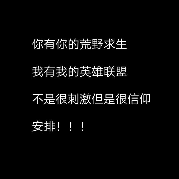 梵语配音视频禅语 佛语奇迹_2 第四张