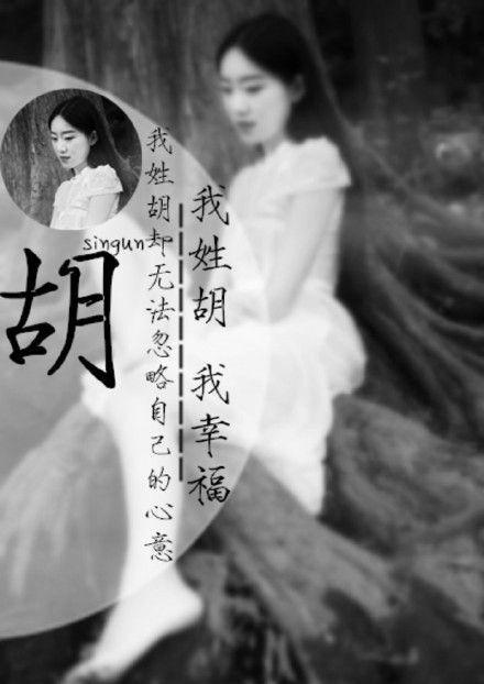 刘禅语音所有视频 佛语心经语录大全_5