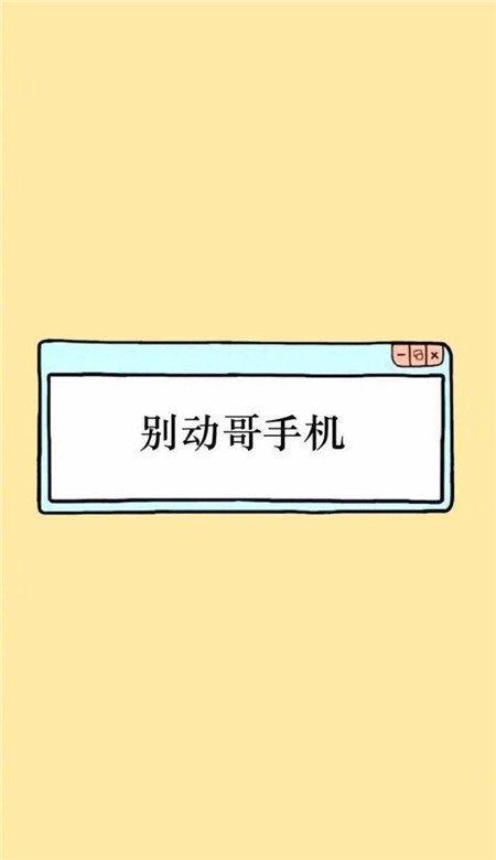 佛家经典禅语悔恨 第一张
