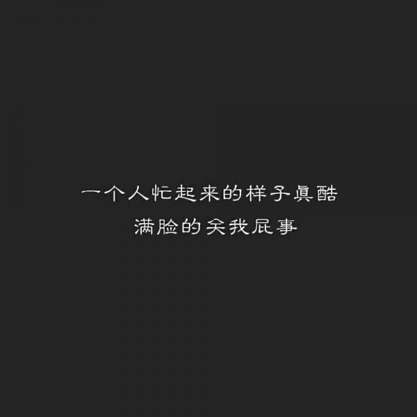 禅语心灯为善最乐 佛语禅心100句_3 第二张