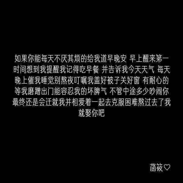 佛说禅语大彻大悟 佛言的句子好句 第五张