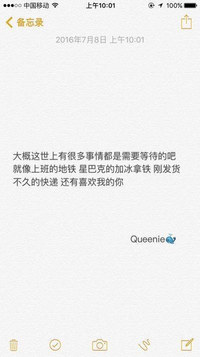 佛经感悟人生的句子_武汉加油的小诗歌