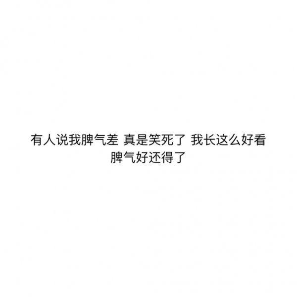 每日一禅语录短句 佛家经典禅语、_2 第五张