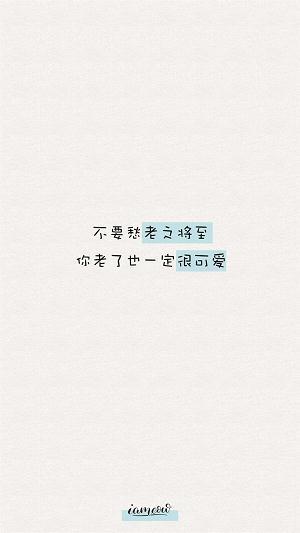都江堰普照寺禅语 第一张