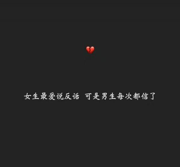 人生失败感悟经典句子_关于爱的句子