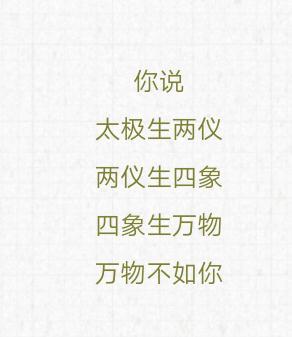 梵语配音视频禅语 佛语奇迹_2 第五张
