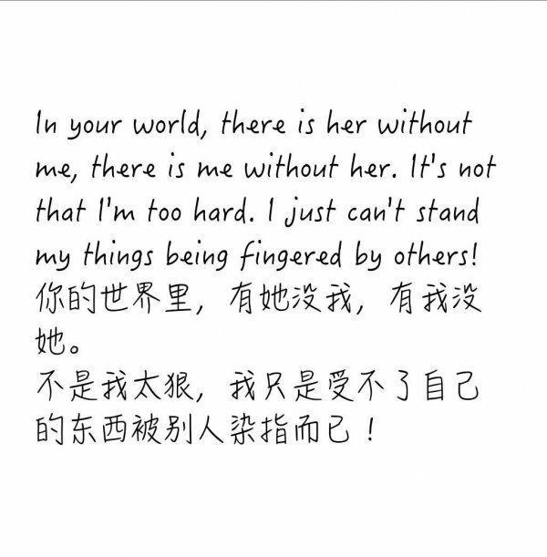 佛缘禅语经典句子 佛语说早安_3 第三张