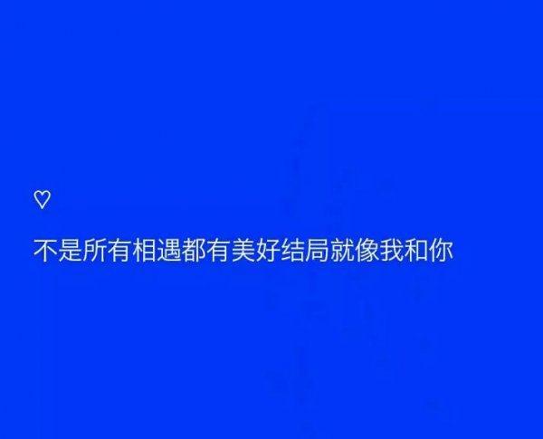 付出有回报的禅语 佛系静心修心的句子 第五张