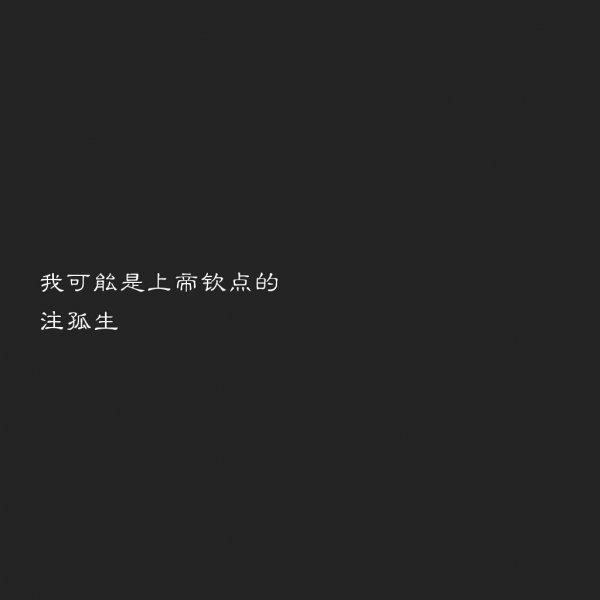 跟心情有关系禅语 佛语禅机_7 第五张