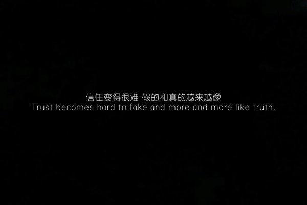 佛家经典禅语大全 佛语十大经典语录_2 第三张