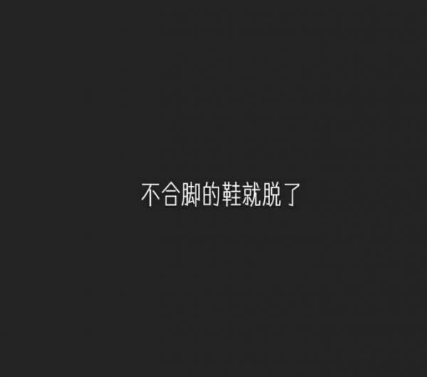 父爱人生感悟的句子_一品情感语录精选