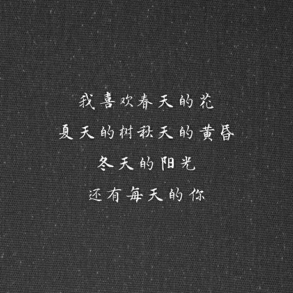 兄弟情深句子唯美 表达心情简短精美的句子