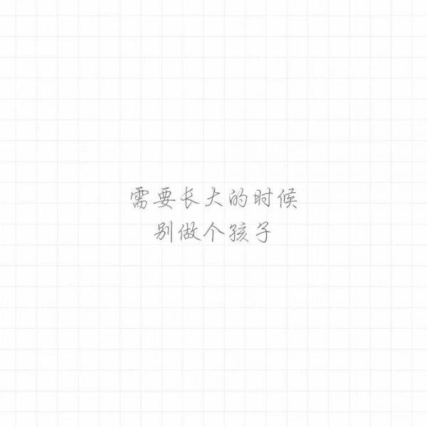 佛心禅语新浪博客 佛语心经语录摘抄_2 第四张