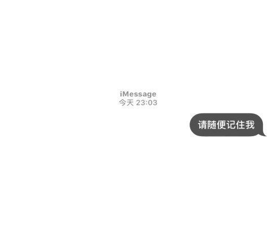 非人学园金禅语音 佛说舍得的经典句子心灵禅语 第三张