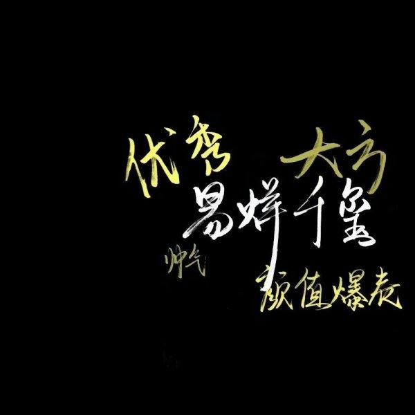 达摩祖师里的禅语 第一张