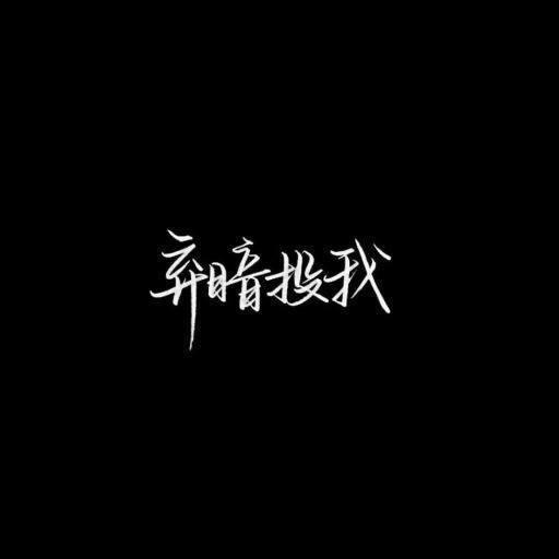 健康禅语经典语句 佛语心经摘抄赏析佛语 第五张