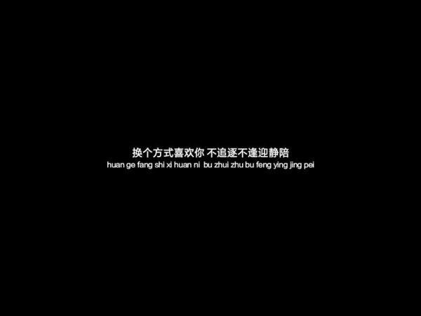 电视剧口头禅语录 顿珠法师禅语50句 第五张