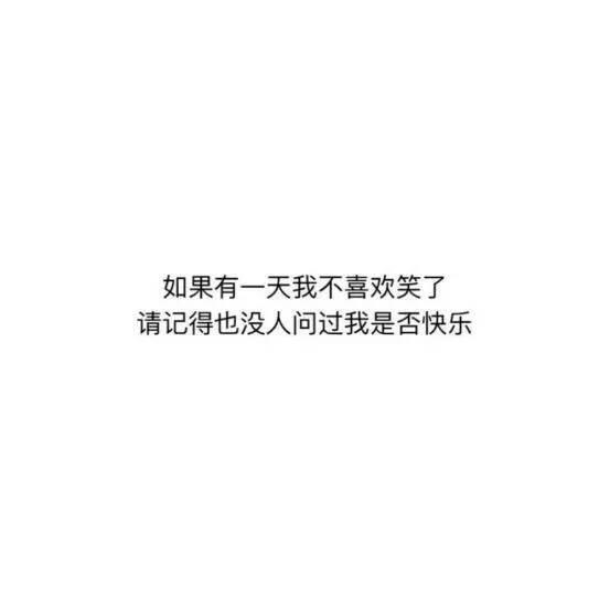 放下执念情感禅语 佛语经典语录600句_3 第二张