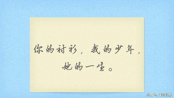 QQ人生感悟的句子_佛说人生感悟的句子