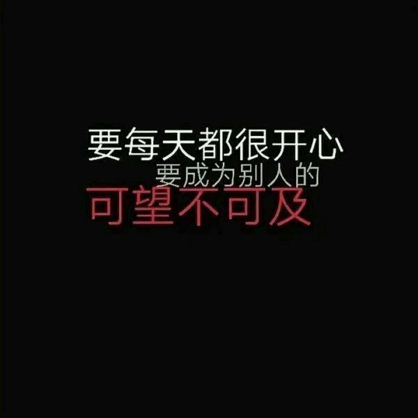 佛家经典禅语迷惑 佛语经典语录人生_2 第三张
