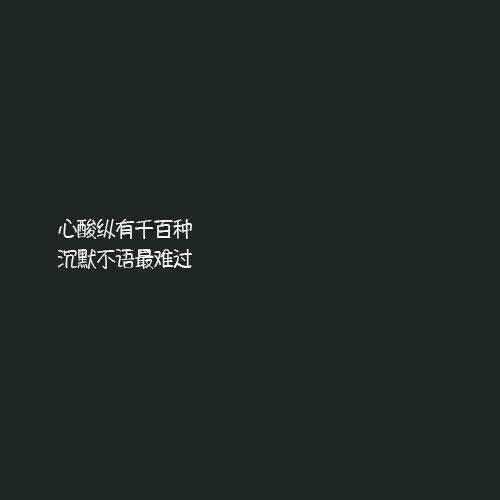 佛家经典禅语英文 第一张