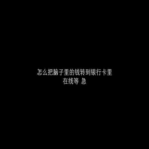 达摩祖师禅语经典 做人的佛法禅语20句(九) 第二张
