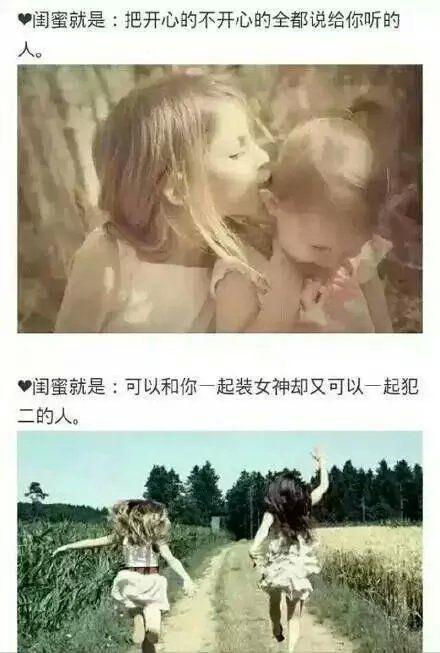 人生感悟人生感恩句子_禁止悲伤