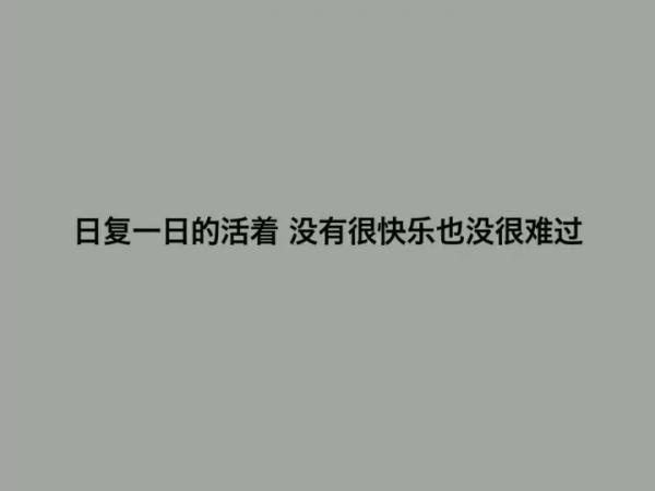 木成禅语客栈丽江 佛语经典语句,经典语录_5 第二张