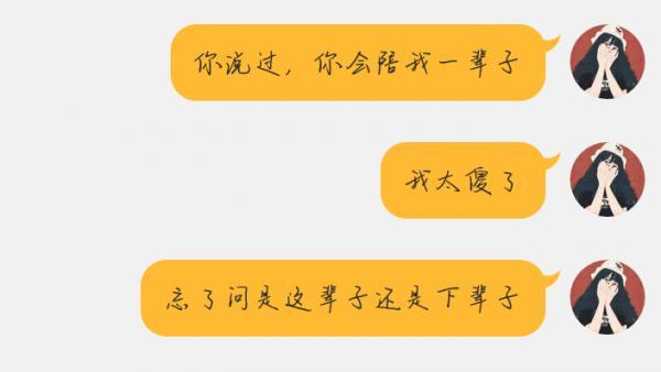 佛教家因果的禅语 第一张