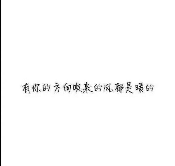 人生哲理及感悟短句子_纸老虎歇后语
