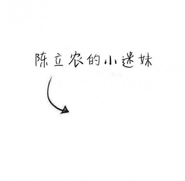 关于好日子的禅语 一日禅经典短句