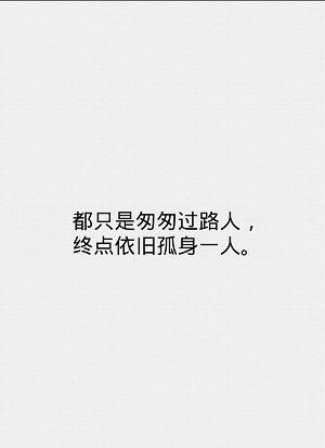 北京夜景唯美句子 想念同学的个性签名