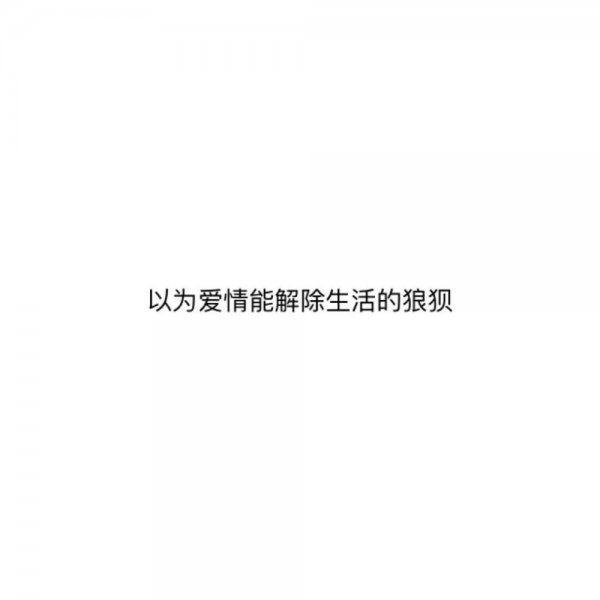刘禅语音都是嘲讽 佛教经典语句,经典语录_2 第三张