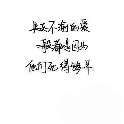 人生十年感悟句子图片_马云精彩语录