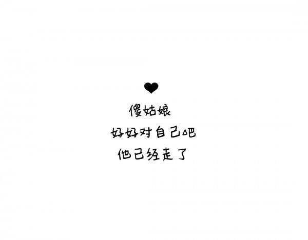 谢谢英文唯美句子 爱情唯美句子大全 第二张