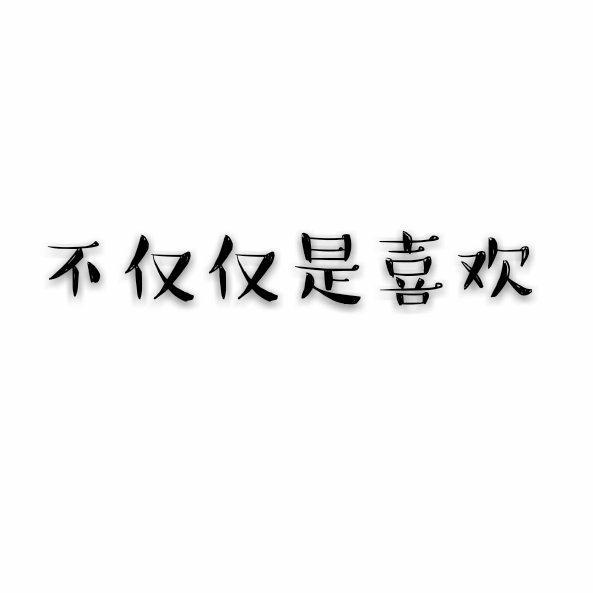 佛家禅语 五言诗 佛心慧语 经典_5 第五张