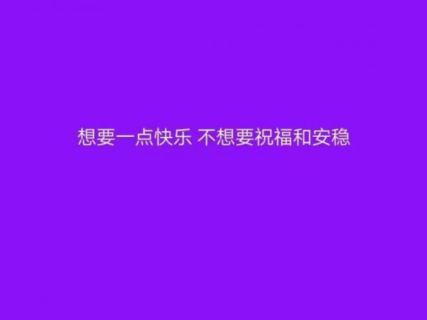 感感感悟人生的句子_比较有哲理的话_2