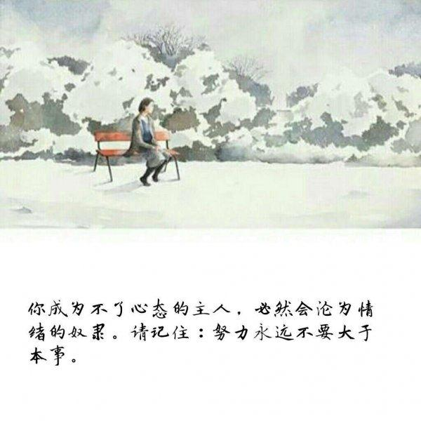 佛家禅语扫除心尘 一心向禅 第三张