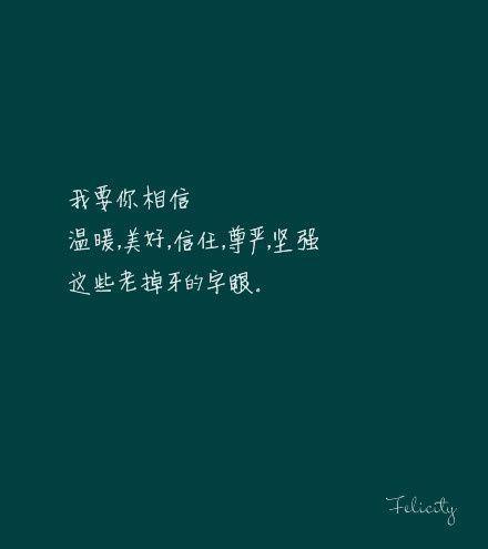佛家经典禅语迷惑 佛语经典语录人生_2 第四张