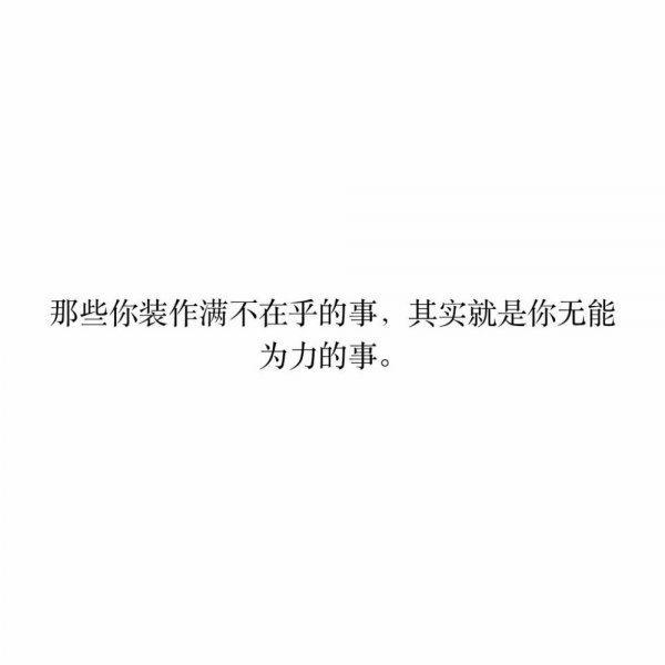 跟禅语有关的活动 佛语心经佛家经典禅语 第二张