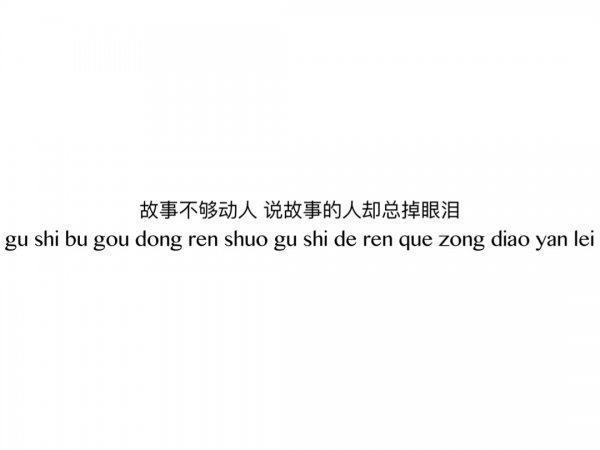 达摩祖师里的禅语 佛语十大经典语录 第二张