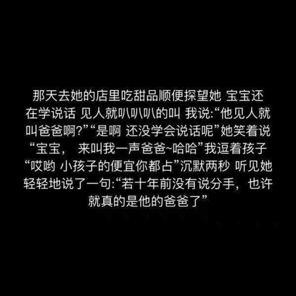 带字的人生感悟句子_哲理感悟语段