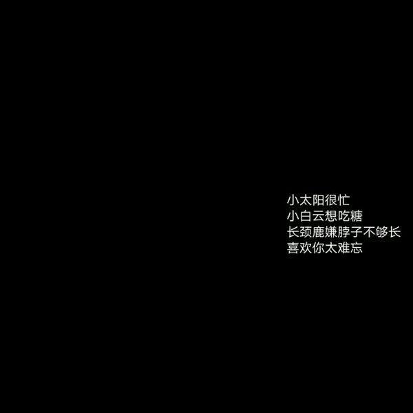禅语心苑经典语录 宗萨钦哲仁波切禅语20句 第三张