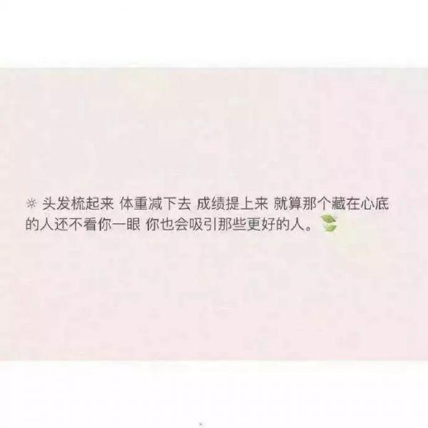 达摩祖师禅语经典 做人的佛法禅语20句(九) 第三张