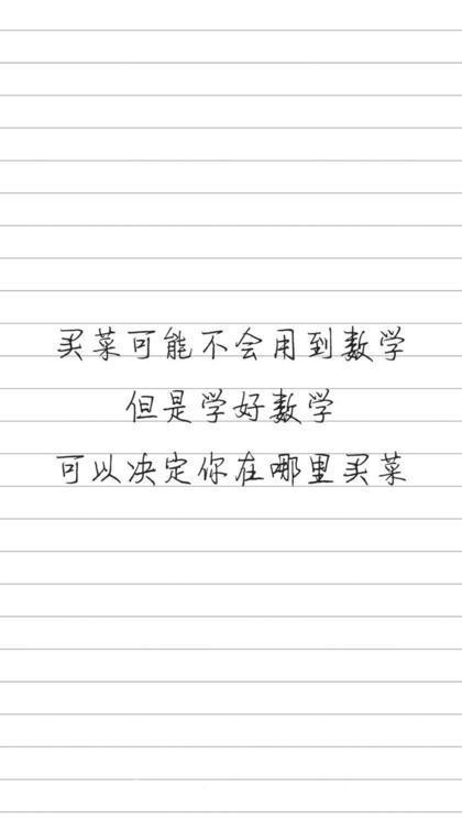 人生唯美感悟句子_适合说说的情感短句
