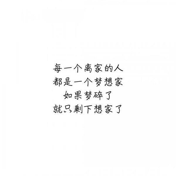 佛教 不懈怠禅语 一日禅语早安图 第三张