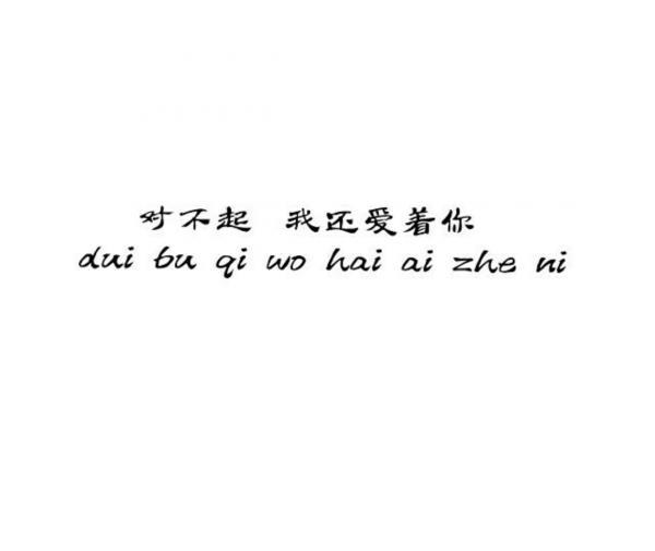 人生感悟经典句子长篇_浪漫的话