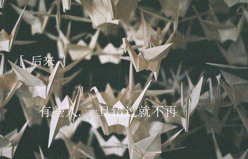 佛 十大经典禅语 第一张