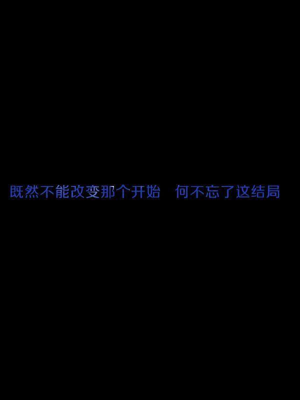 赣州禅语山房电话 第一张